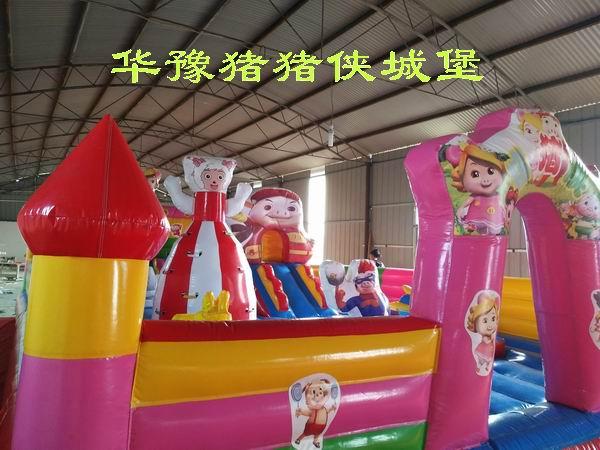60平米猪猪侠城堡1.jpg