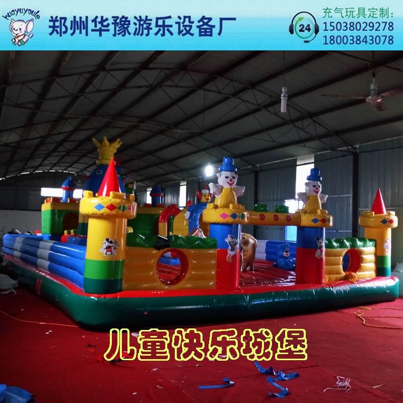 儿童快乐城堡.jpg