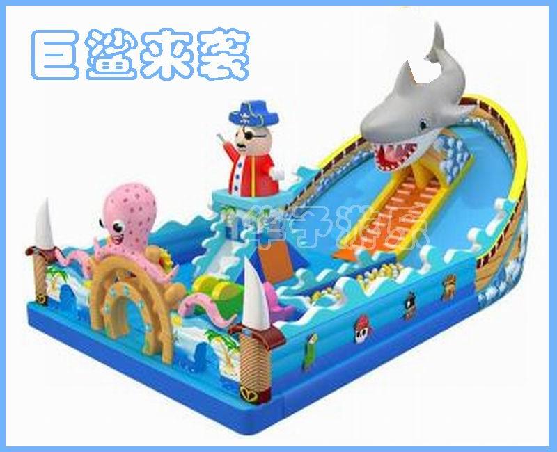 巨鲨来袭充气滑梯2.jpg