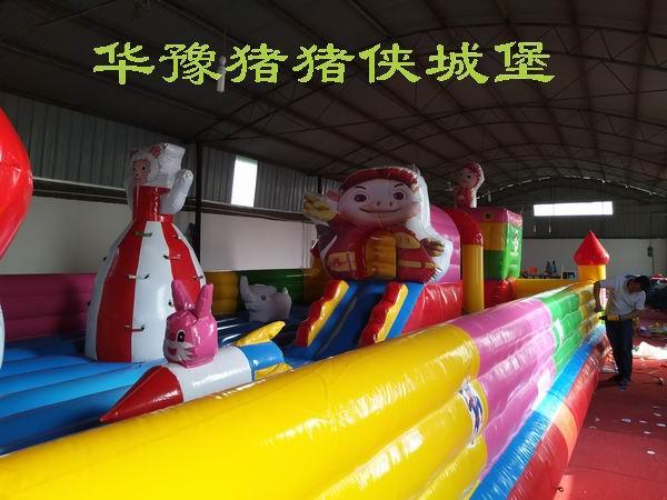 60平米猪猪侠城堡3.jpg