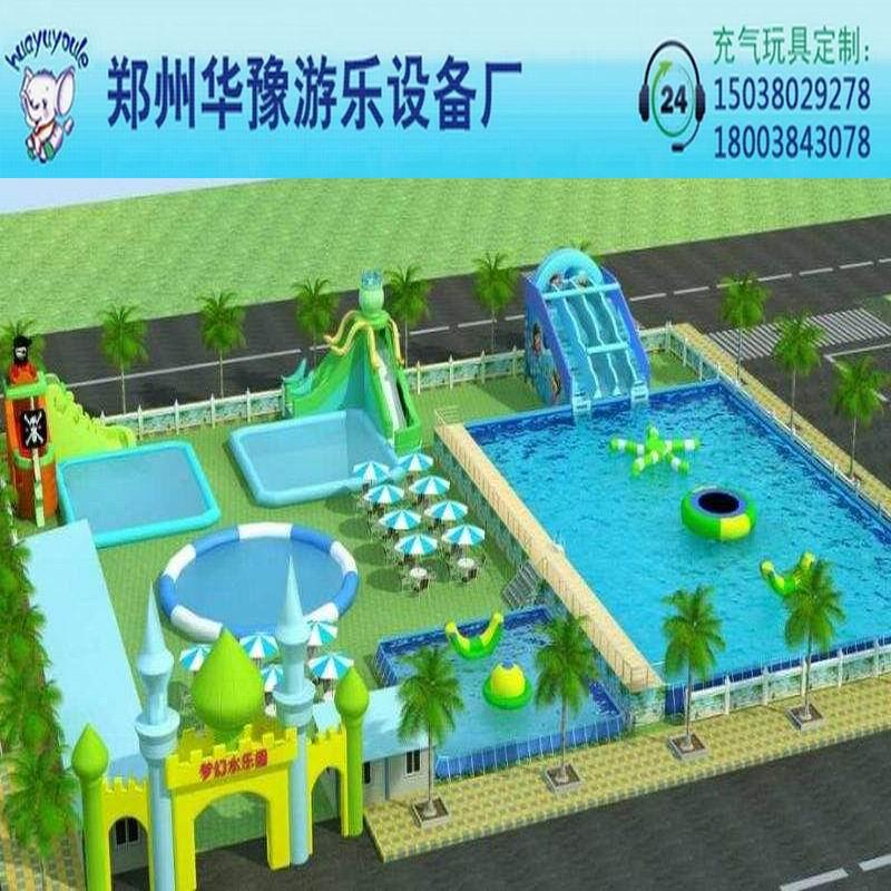 水上乐园效果图3.jpg