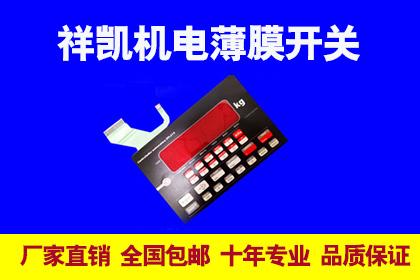 襄阳企业产品设计