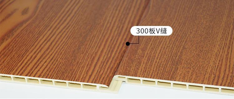 750V缝.jpg