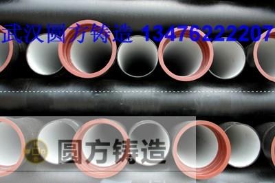 武汉井盖生产厂家