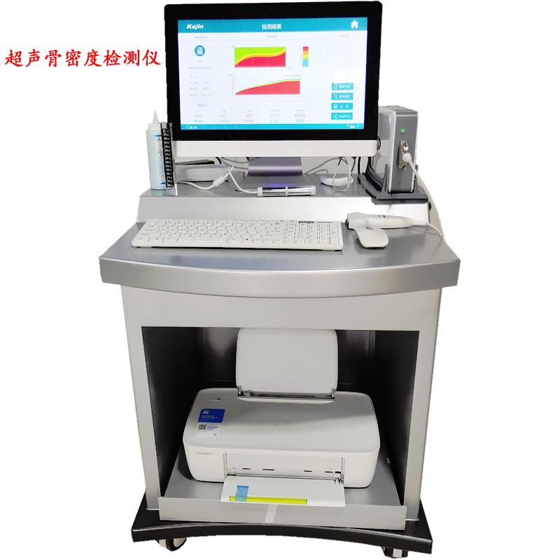 超声骨密度检测仪800.jpg