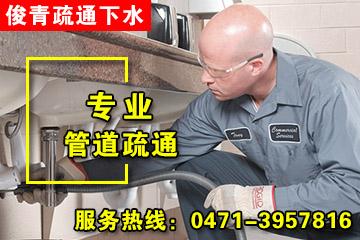 台州专业马桶管道疏通