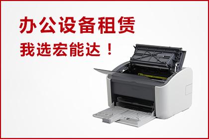 温州点钞机批发