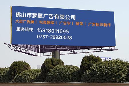 大型户外广告制作安装