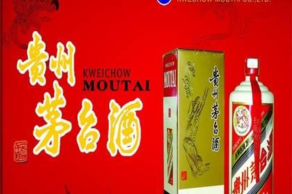 北京陈年老酒销售