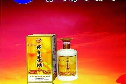 北京白酒价格