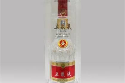 北京52度五粮液专卖