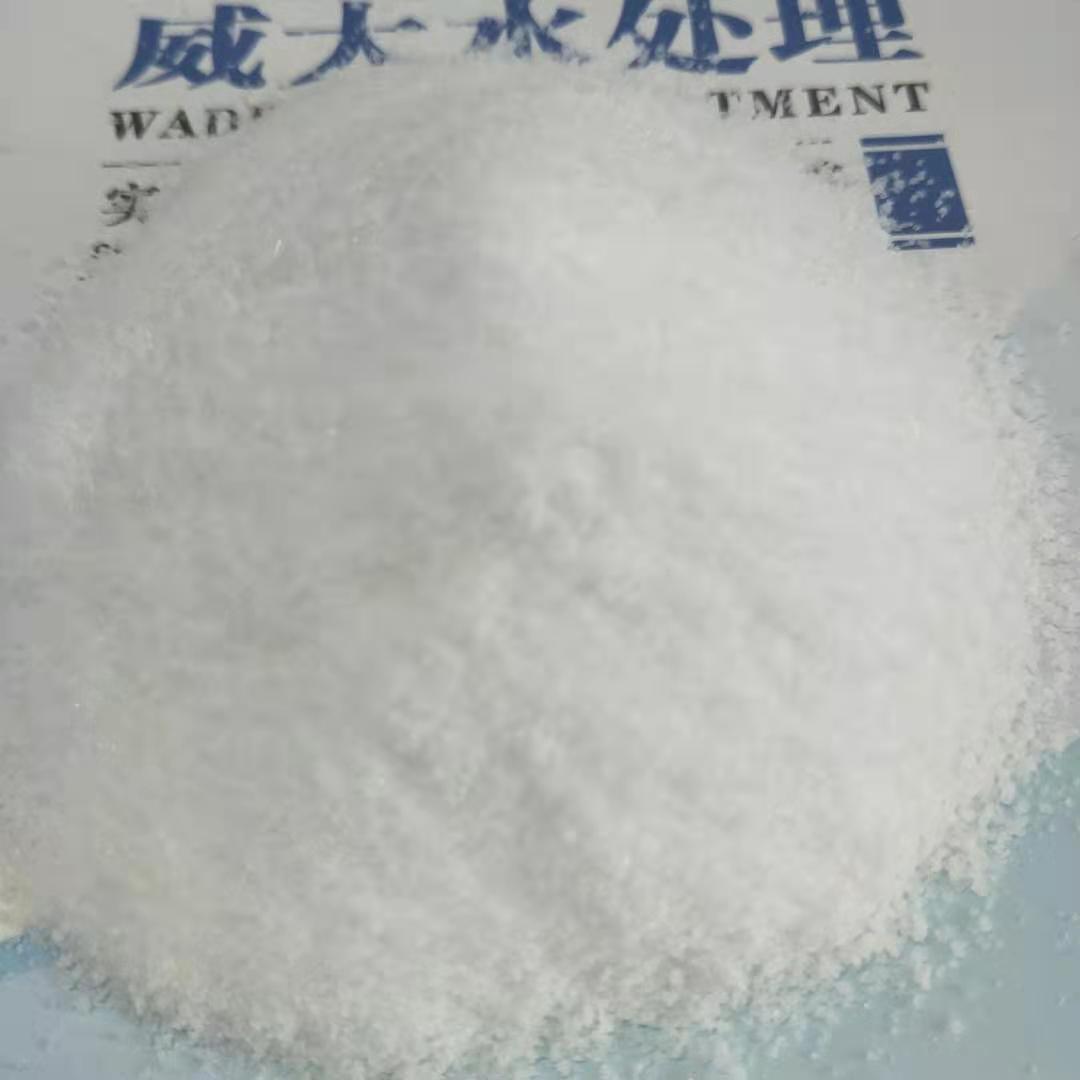 酰胺2.jpg