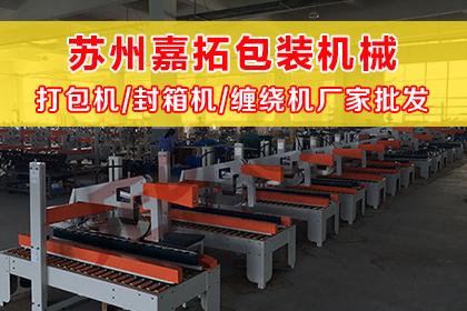武汉自动裁床销售