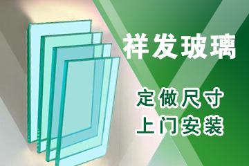 北京供应工业氦气