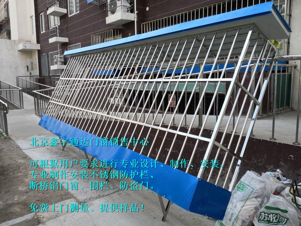8B949306C211E9359EE9323D2B7CDA16.jpg