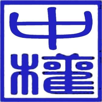 上海中权商标代理公司
