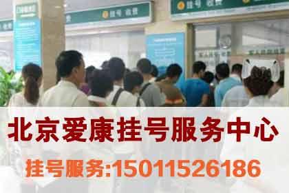 北京妇科诊疗中心