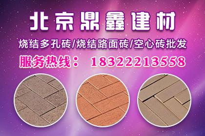 北京铁艺围栏安装