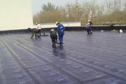 哈尔滨地下室防水堵漏