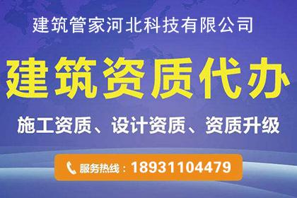 云南分公司注册代办