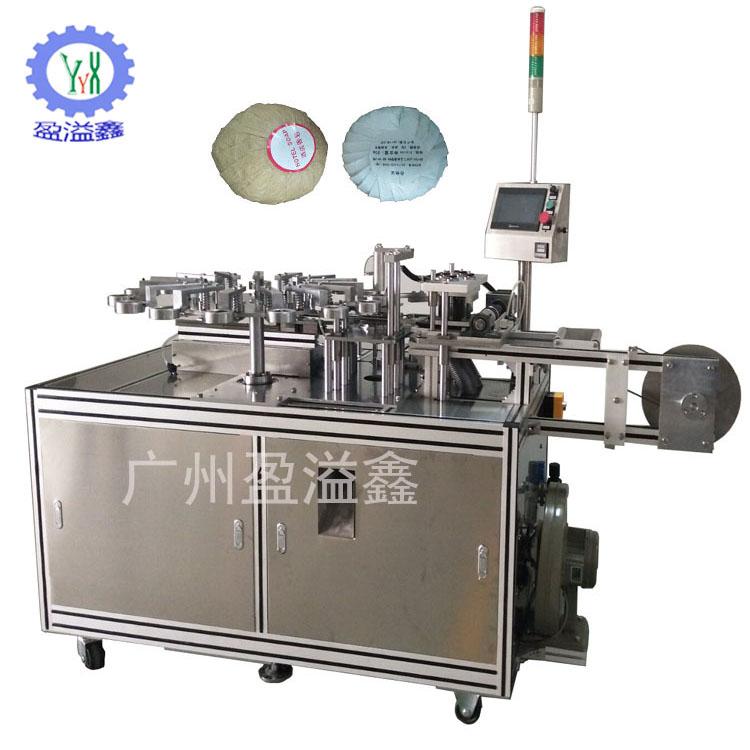 自动包装机0-3.jpg