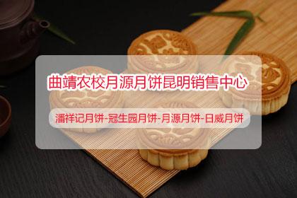 襄阳牛杂面技术咨询