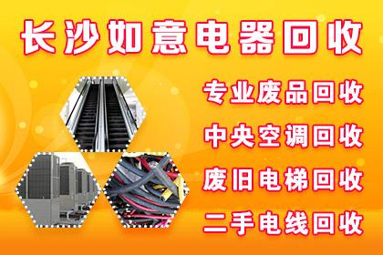 重庆沙坪坝区二手办公桌椅回收