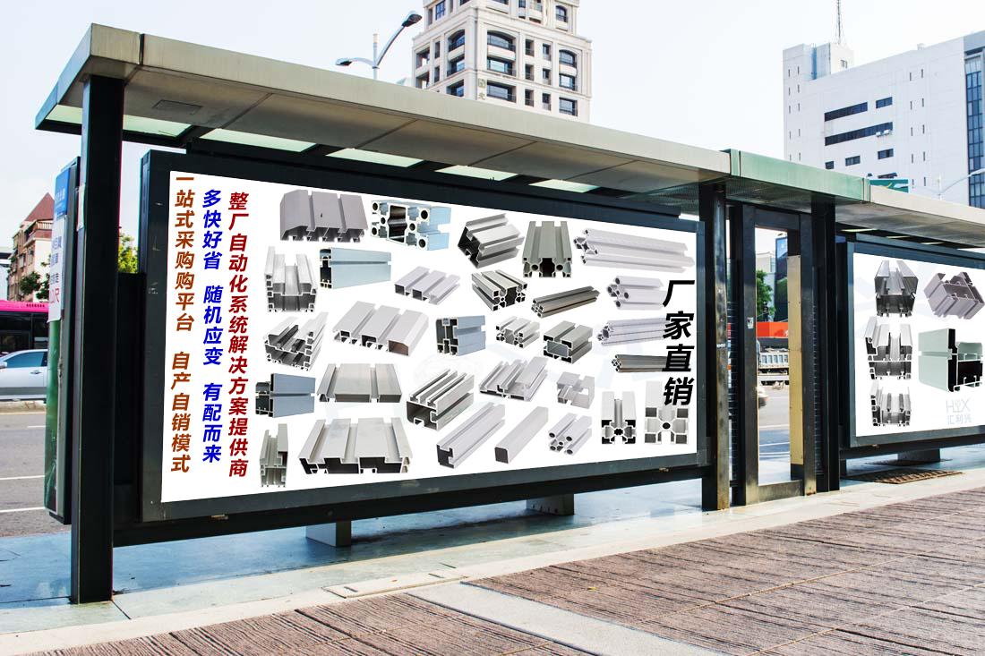 工业铝型材1.jpg