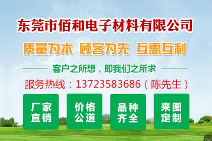 上海吸水胶条销售
