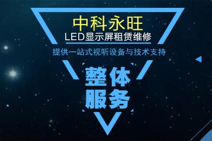东莞电声产品销售