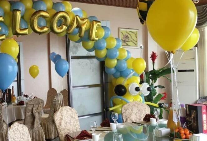 苏州生日派对策划