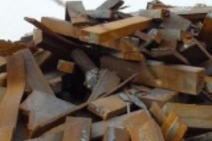 大连废铁回收公司