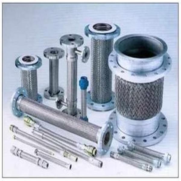 低温金属软管