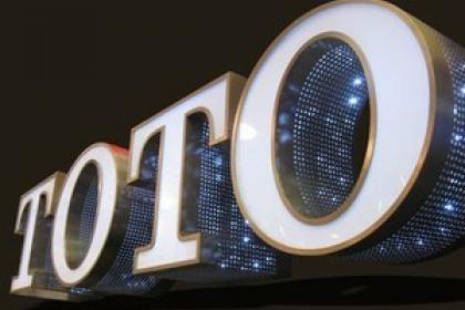 昆明LED大型发光字