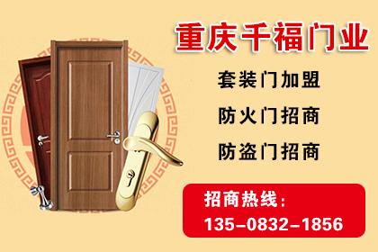 实木修色烤漆套装门供应