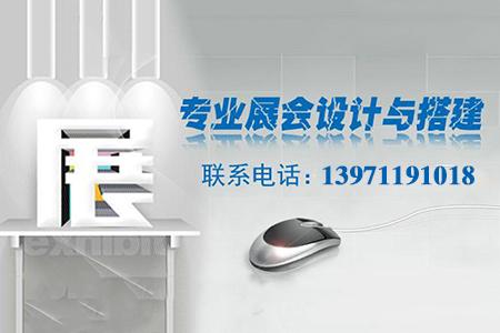 芜湖开业庆典