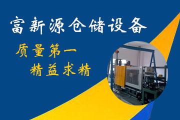 立磨机收尘器设备直销