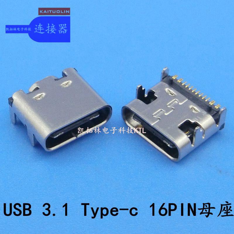 CIMG9939.JPG