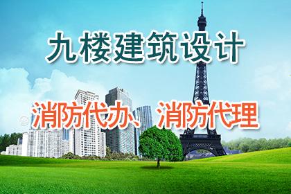 上海UPS电源