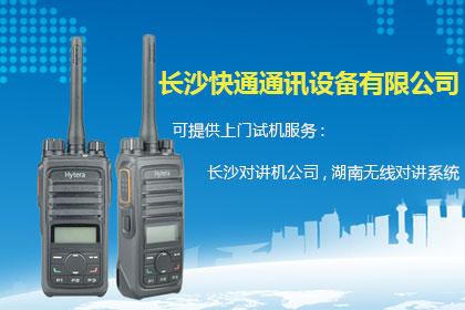 深圳光纤产品收购