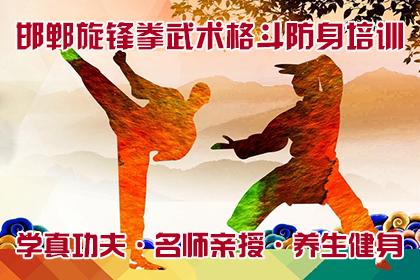 福州户外拓展训练