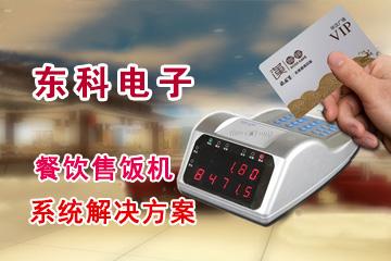 咸宁无线WIFI摄像头远程手机监控