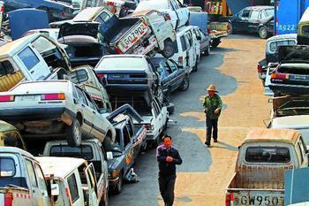 高价收购各种废旧车