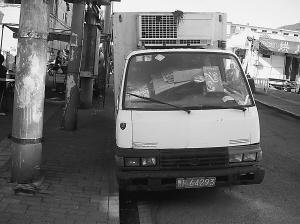 深圳市报废车回收公司