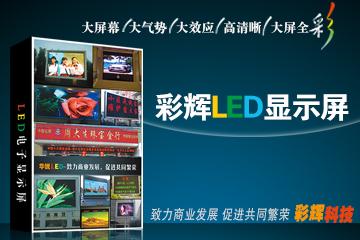 北京镍镉蓄电池销售