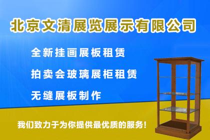 北京展位特装搭建