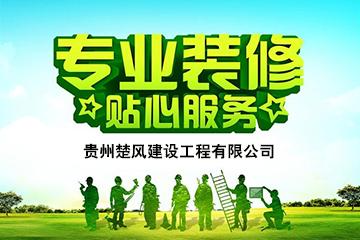深圳福永专业砖孔打孔