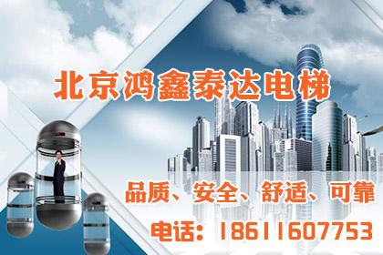 北京防水板批发