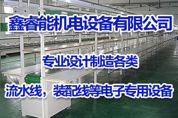 温州超声波清洗设备