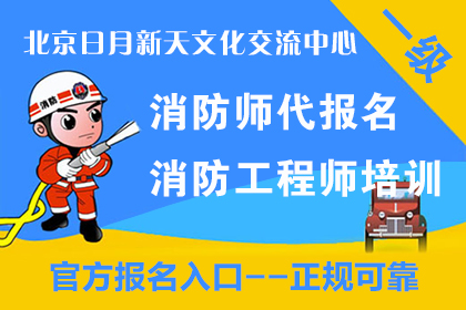 北京监理工程师培训